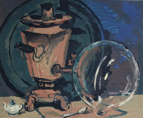 Курсы живописи акварель